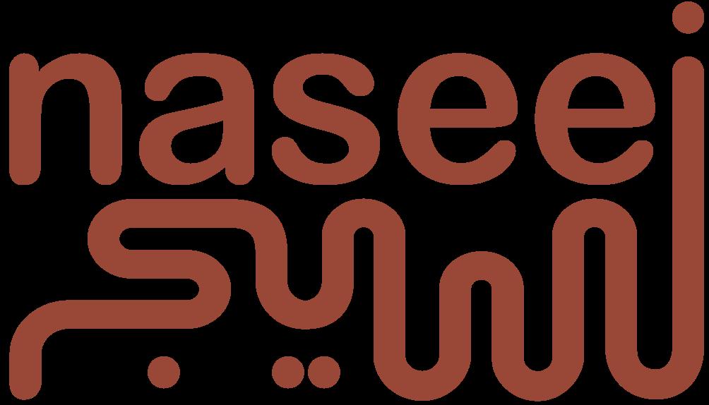 Naseej Market